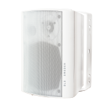 MB5i, 2-way speaker box on bracket(CN),white, pair